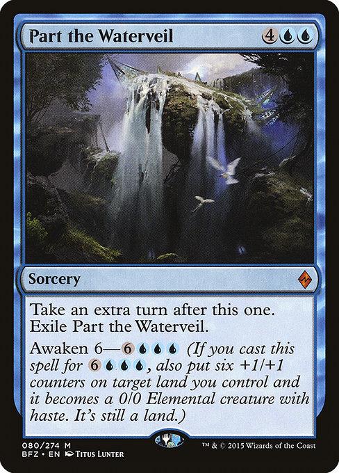Part the Waterveil