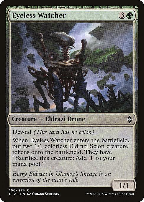 Eyeless Watcher